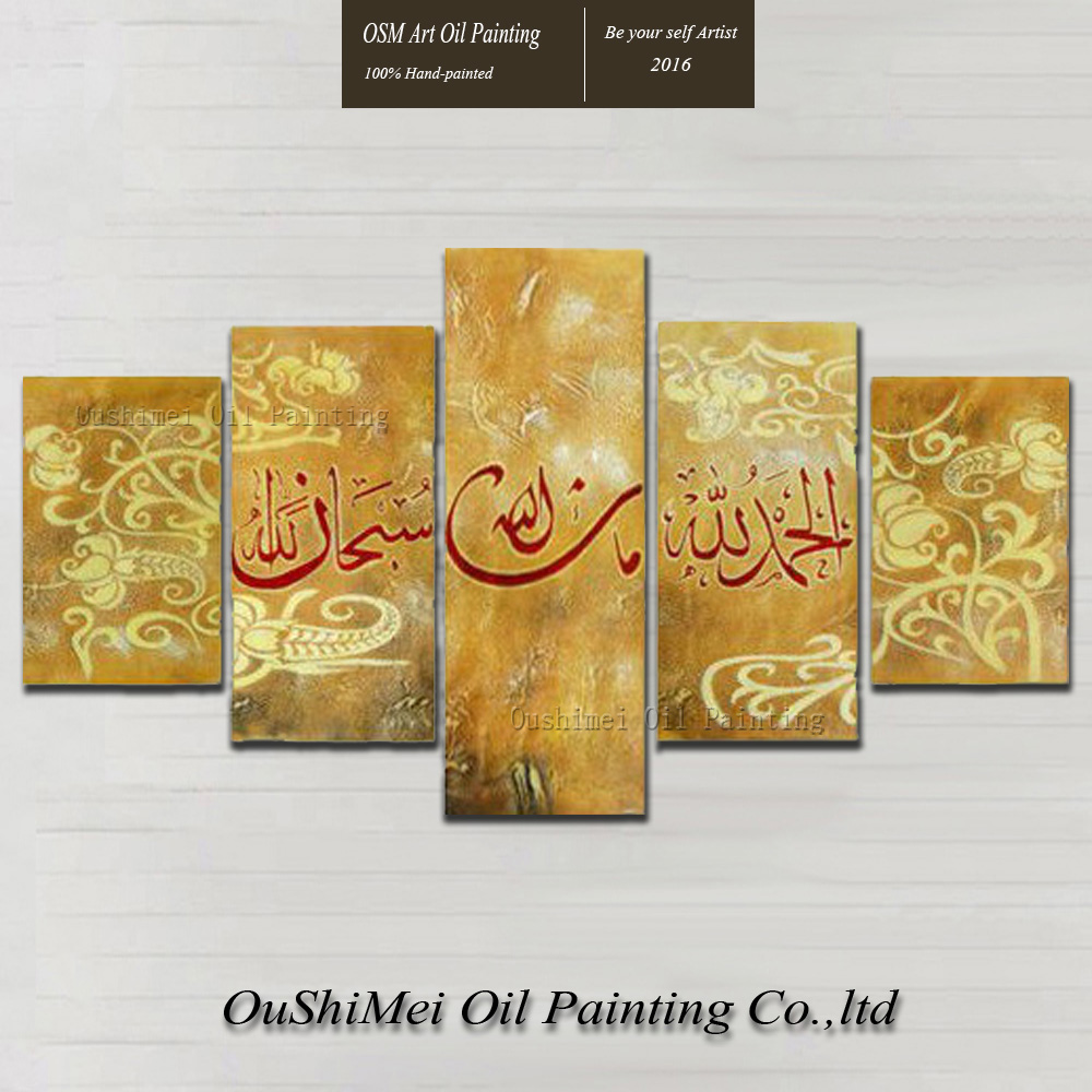 Free Shipping High Quality Abstract Calligraphy Oil Painting On ...