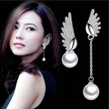 Серьги с кристаллами в виде перьев модные очаровательные женские