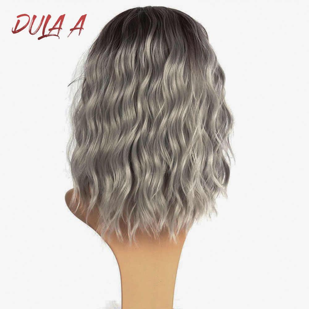 Dula a синтетический парик «пучок» натуральная волна 12 дюймов Омбре зеленый/серый цвет волос синтетические Короткие парики для женщин Pelucas De Mujer