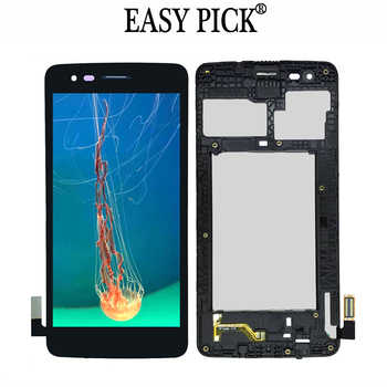 For LG K8 2017 Aristo M200N M210 MS210 US215 LCD Display Touch Screen Digitizer Assembly With Frame - Category 🛒 Cellphones & Telecommunications