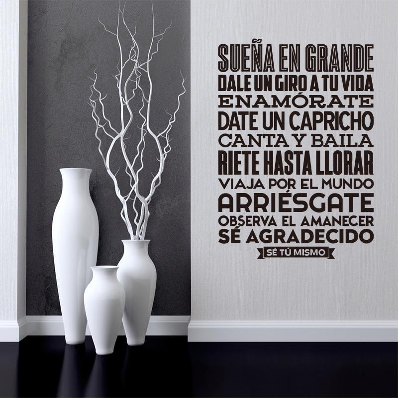 Наклейки Іспанська Se tu mismo Вінілові - Домашній декор - фото 2