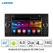 "7"" inch Black Panel  Android 6.0 (64bit) Quad Core DDR3 2G/4G LTE Car DVD GPS Radio Head Unit For Ford C-MAX/S-MAX/Connect(07~09"