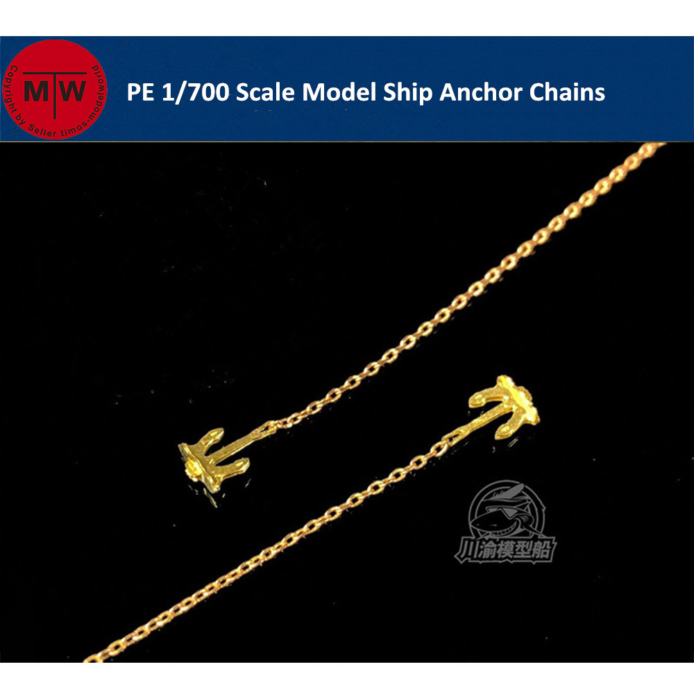 <font><b>1</b></font>/<font><b>700</b></font> <font><b>Scale</b></font> PE Photo Etched Warship <font><b>Model</b></font> <font><b>Ship</b></font> Anchor Chains 2pcs/set image