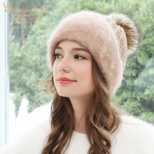 купить Charles Perra Women Hat Female Korean Version Fashion Warm Rabbit Wool Knitted Caps Elegant Lady Winter Hats 3224 дешево