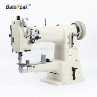 BateRpak SM 335A/335L Industry sewing machine,high machine, no table no motor,only sell for Machine head