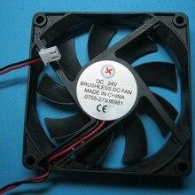 8 шт. Бесщеточный Охлаждающий вентилятор постоянного тока 24 В 8015 S 9 лопастей 80x80x15 мм 2pin Втулка-подшипник