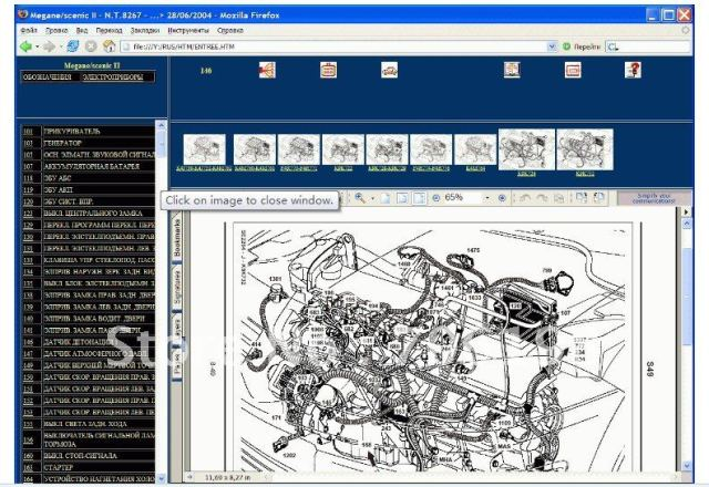 Renault Wiring Diagrams Megane Scenic X64    J84 On