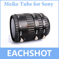 Meike MK-S-AF-A do Metal Auto Focus AF Macro Extension Tube Set para Sony câmera Alpha A58 A77 A65 A57 A55 A35 A700 A900 A300 A100