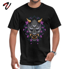 Mens Funny Printed On Tops & Tees Crew Neck ostern Day 100% Rainbow Top T-shirts Casual Skateboard Hannya Mask Tee Shirts mask hannya