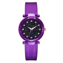 Hot Selling  Women's Watches  With Starry Sky Simple Clock  Luxury Dial Ladies Quartz Wristwatch  Buckle Strap Reloj Mujer@50