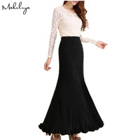 2016 Bag Hip Skirt Female Waist In The Long Summer Knitting Skirt A Korean Version Of