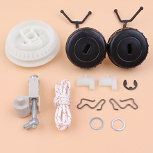 Fuel Oil Cap Chain Tensioner Starter Pully Pawl Dog Kit fit Stihl MS180 MS170 018 017 MS 180 170 Gasoline Chainsaw Spare Parts chainsaw parts clutch for 018 ms180 chain saw