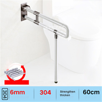 FR8063 Toilet Safety Rails Stainless Steel Anti skid Folding Toilet Bathroom Safety Rail Bathroom Railing For Disabled Elderly