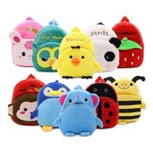 Baby Toy School Bag Animal Mini Plush Backpack Kids Outdoor Travel Pack Bag Student Kindergarten Bags Cartoon mochila infantil