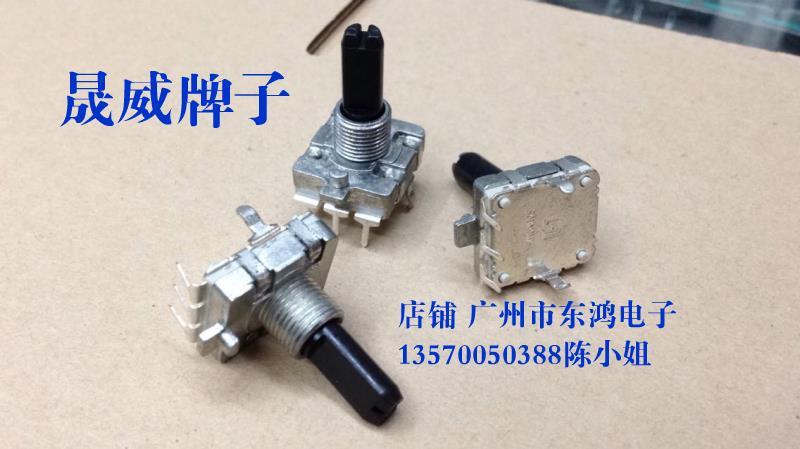 Lights & Lighting Alert 2pcs/lot Taiwan Sw Rising Wei Ec16 Encoder 24 Positioning Number 24 Pulse Half Shaft Long 20mm Digital Potentiometer Switches