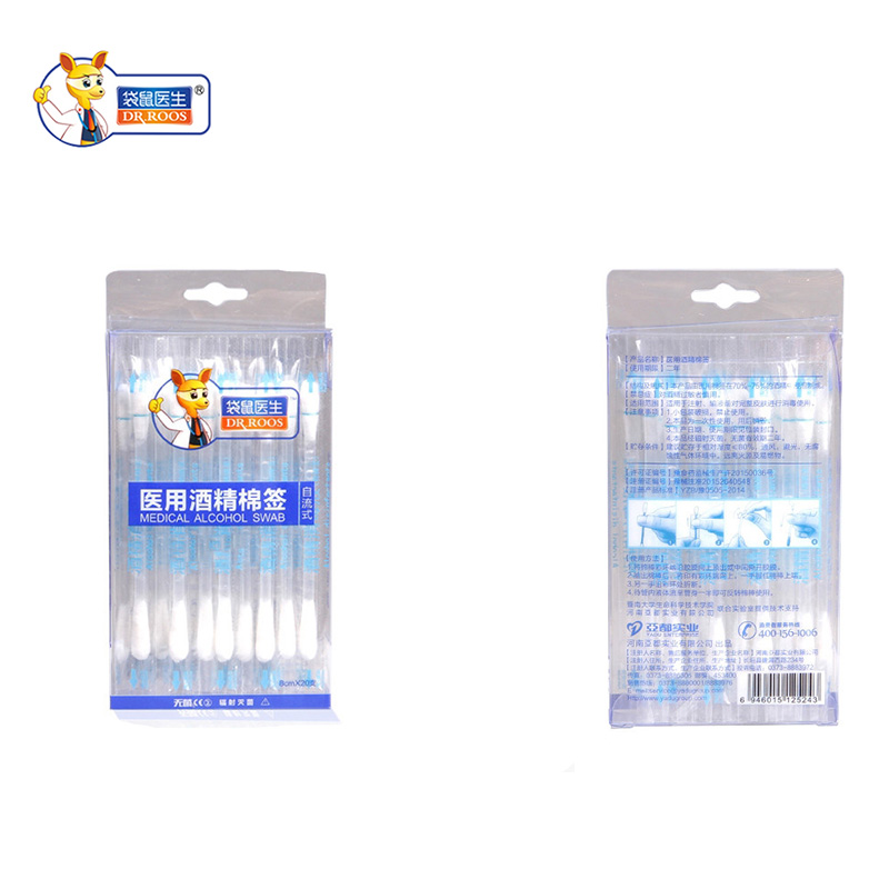 DR.ROOS 40Pcs/Pack Alcohol Cotton Swab Disposable Medical Alcohol Cotton Stick Bar