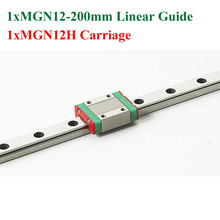 MR12 12 мм Мини MGN12 Линейной НАПРАВЛЯЮЩЕЙ 200 мм Шина С MGN12H Линейный Блок Каретки Для Чпу