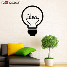Idea Symbol Motivation Quote Wall Decal Lightbulb Vinyl Interior Home Decor Design Sticker Saying Bedroom Mural 3438