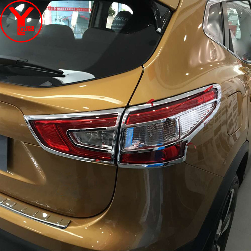 Aliexpress.com : Buy Chrome Tail Light Cover For Nissan