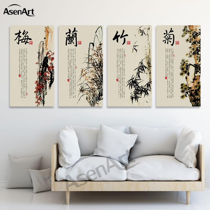 Chinese Home Decor: Aliexpress.com : Buy 4 Panel Set Plum Blossom Orchid