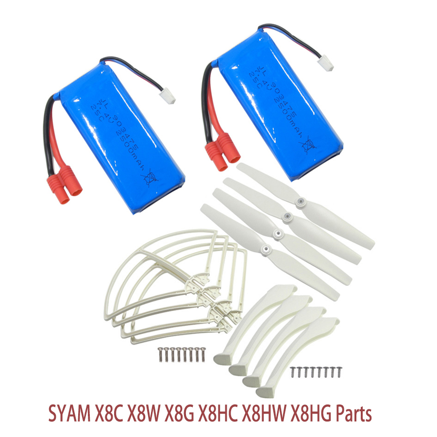 Syma X8G Extra Battery RC Drone Lipo Battery 7.4v 2500mAh And Blade Protecting For Syma X8 X8C X8W X8HC X8HW X8HG RC Helicopter vho power syma x8w rc drone lipo battery 5pcs 2s 7 4v 2500mah and eu charger for syma x8c x8w x8g x8hg rc helicopter spare parts