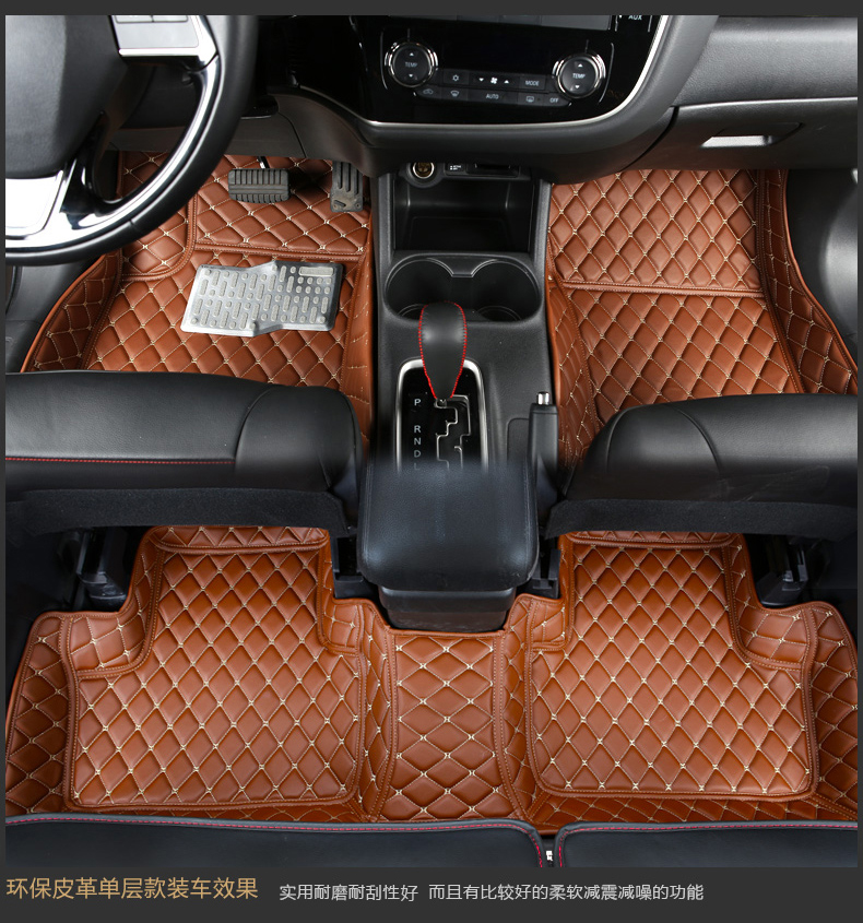 custom fit car floor mats 3d car styling liner for mitsubishi outlander 2013 2014 2015 2016 auto. Black Bedroom Furniture Sets. Home Design Ideas