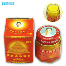 Sumifun 100% Original Vietnam Gold Tower Ointment Pain Relieving Patch Body Massage Neck Massager Arthritis Tiger Balm C087