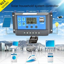40A/50A/60A Горячая авто работа Солнечный контроллер заряда с ЖК-USB 50 в выход Солнечная Панель зарядное устройство регулятор tv Home#290030