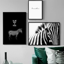 Black White Zebra Quote Landscape Wall Art Canvas Painting Nordic Posters And Prints Animals Wall Pictures For Living Room Decor cactus coconut leaves quote wall art canvas painting nordic posters and prints landscape wall pictures for living room decor