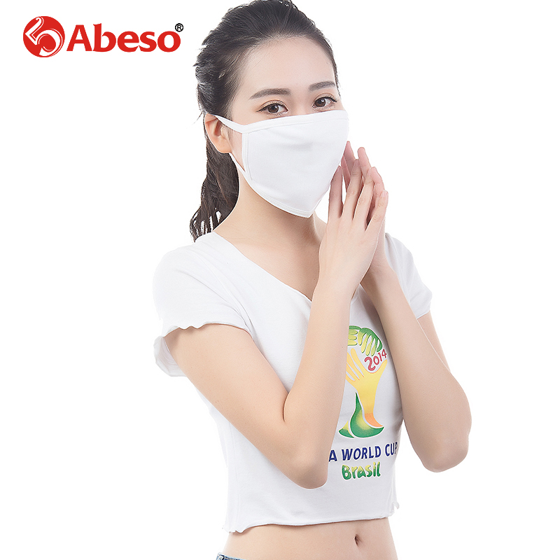 ABESO 5pcs/lot Disposable Surgical Mouth cotton Mask Activated Carbon Anti Fog Dust Mask Professional Medical Face Mask A7337 abeso 2 10 pairs carbon conductive fibre