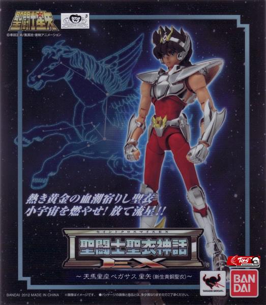 """Saint Seiya"" Original BANDAI Tamashii Nations Saint Cloth Myth EX Action Figure Pegasus Seiya (New Bronze ผ้า)-ใน ฟิกเกอร์แอคชันและของเล่น จาก ของเล่นและงานอดิเรก บน   2"