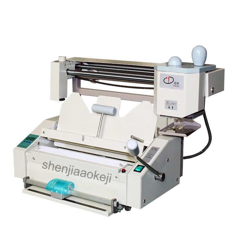 Электрическая машина для склеивания, размер А4, многофункциональная машина для склеивания, электронное оборудование для офиса 800w