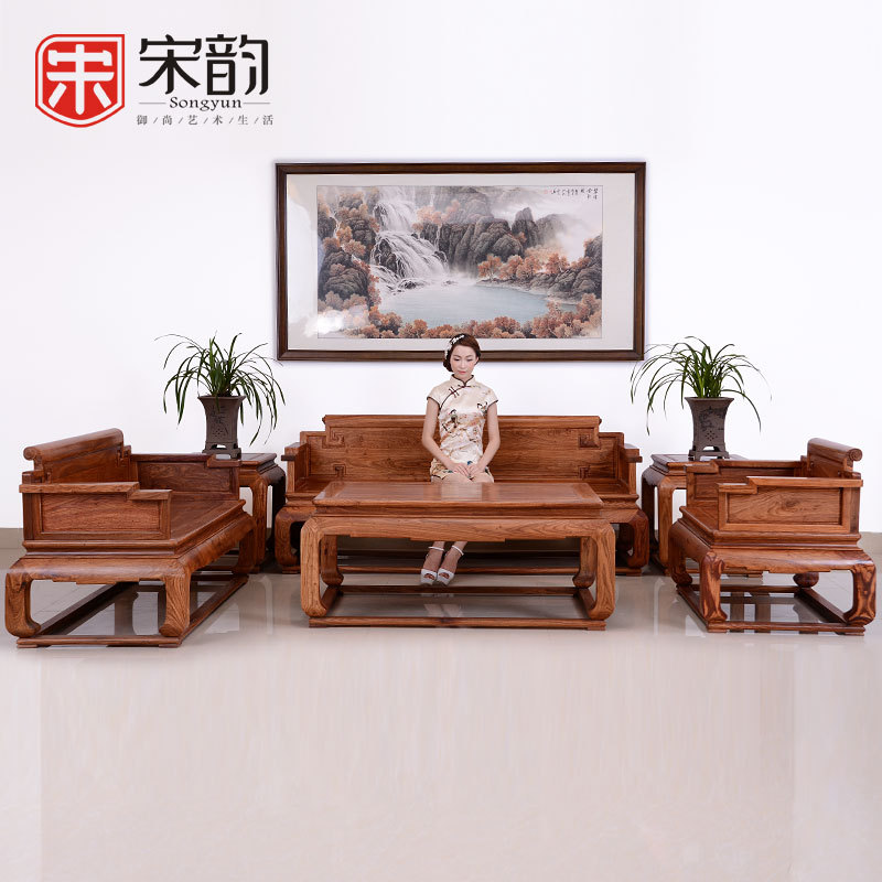 Song Yun Chinese Classical Mahogany Furniture Sofa Wood Living Room Combined Full Solid Wood Sofa Rosewood Sofa