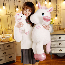 Stuffed Toy Unicorn Plush Adorable Animal Toys For Girl