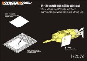 1/35 Voyager TEZ076 современный AFV дисковый Узор Камуфляж Masker Easycutting Jig