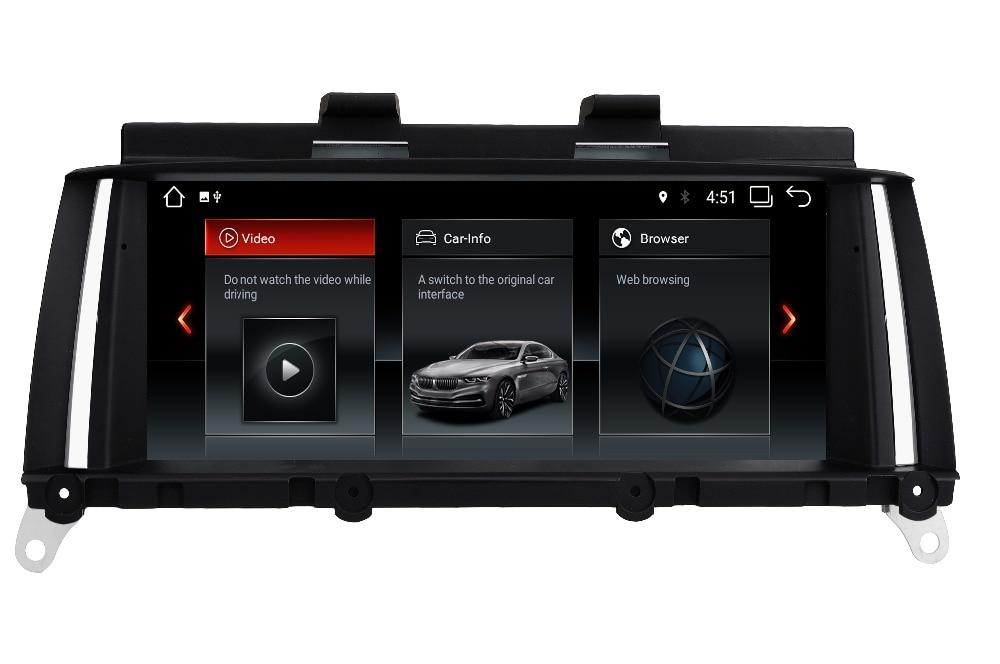 X3 Bitcoin X4 車マルチメディア受信機カーモニター画面