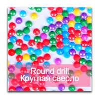 447 Color Full Square/Round Drills Resin Diamond 5D DIY Diamond Painting 3D Diamond Embroidery Rhinestone Mosaic Stone KBL