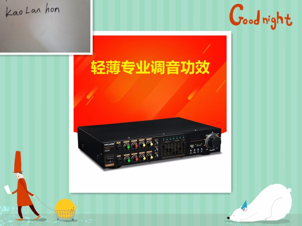2017 NEW KM-600 home KTV high-power amplifier professional home audio Bluetooth karaoke machine new the wind tas5630 2 1 home audio power amplifier 150wx2 300wx1 g3 006