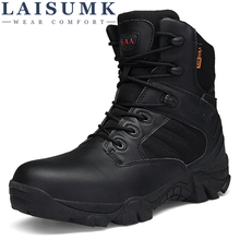 цены LAISUMK Brand 2019 Big Size Boots Men Casual Autumn Winter Shoes Mens Boots Lace Up Wear Resistant Comfortable Work Footwear