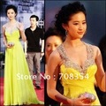 Custom-made Dress>>Multi-color Elegant Beading Halter Chiffon Celebrity Dresses/Evening Dresses 464