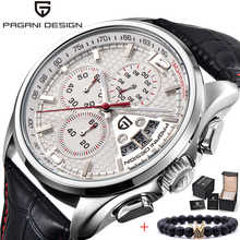 Men Watches PAGANI DESIGN Luxury Brand Multifunction Men Chronograph Casual Sport Watches Leather Quartz Watch Relogio Masculino - DISCOUNT ITEM  48% OFF All Category