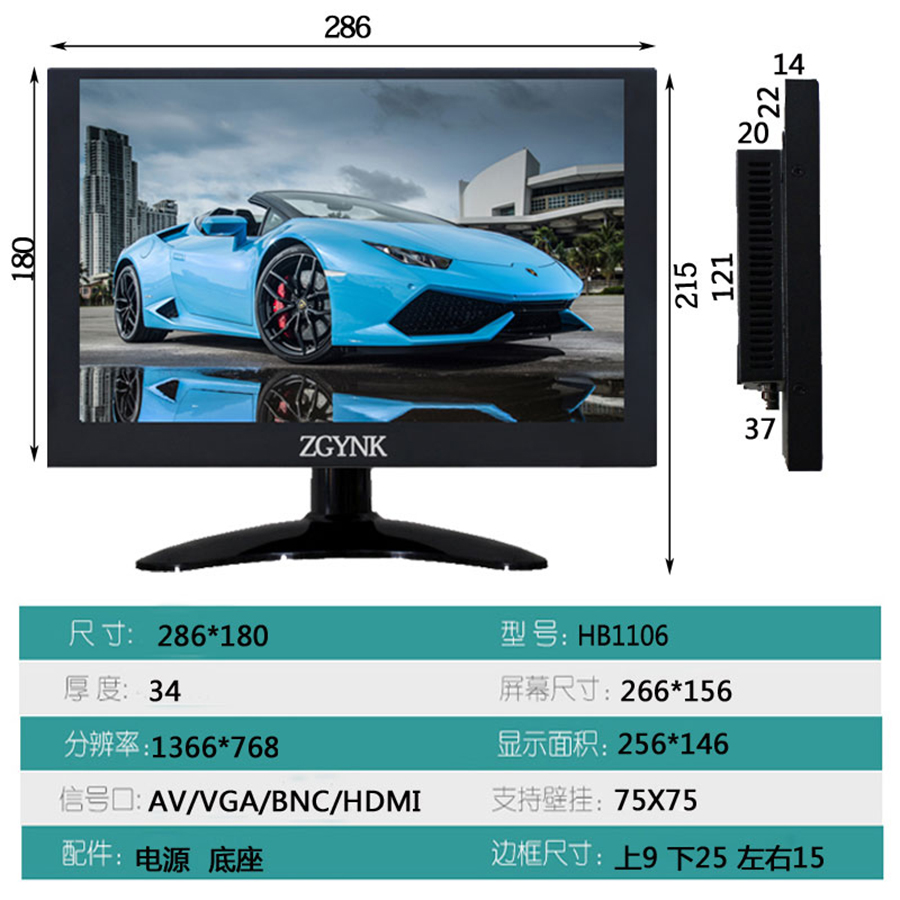 11.6 inch ips LCD monitor computer monitor metal shell BNC HDMI VGA AV interface hd display 1366*768