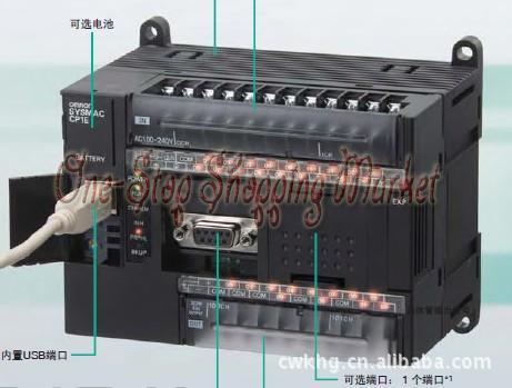 New Original DC input 18 point relay output 12 point PLC Module CP1L-EM30DR-D