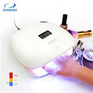 УФ-лампа для маникюра SUNUV SUN4S, светодиодная лампа для сушки ногтей, полировальная машина для гелевого лечения, оборудование для салонов