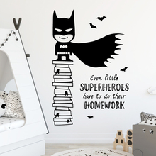 Creative Superhero Batman Quote Home Decoration Accessories Wall Art Vinyl For Kids Rooms Decor Bedroom Decals