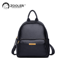 2019 new women leather backpack Genuine Leather backpacks elegant large school bag travel cow tote bag high quality Bolsas#wp294