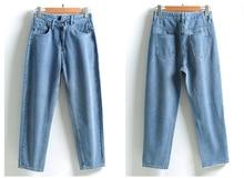 Fashion Winter High Waist Mom Female Boyfriend Jeans For Women MT