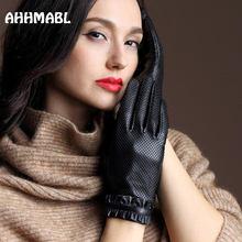 Guantes de cuero elegantes de alta calidad para mujer, piel de cordero auténtica, Guantes Térmicos de otoño invierno a la moda para mujer G565