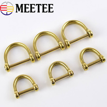 Meetee 3Pcs Solid Brass D Shackle Clasp Metal Buckles Keychain Ring Hook Bag Strap Clasps DIY Leather Craft Accessories KY923