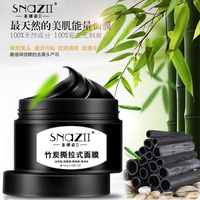Black Facial Mask Acne Treatment Nose Blackhead Remover Peel Off Blackhead Face Cleaning Beauty And Health
